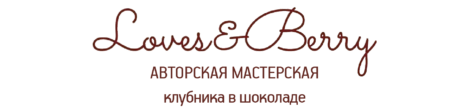 Loves-berry.ru